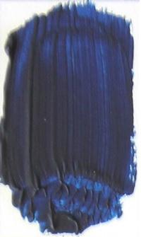 Масляные краски Масляная  краска  ФЕНИКС  в тубе 50 мл. 445 Берлинская лазурь